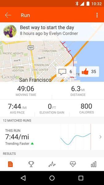 Скачать Strava на Андроид — Разблокированная версия screen 3