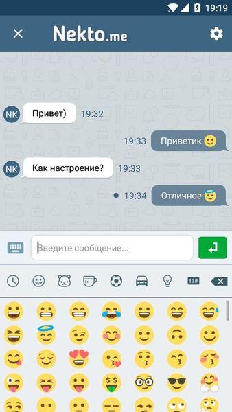 Скачать NektoMe на Андроид — Русская версия screen 2