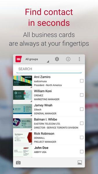 Скачать Business Card Reader на Андроид — Полная версия screen 3