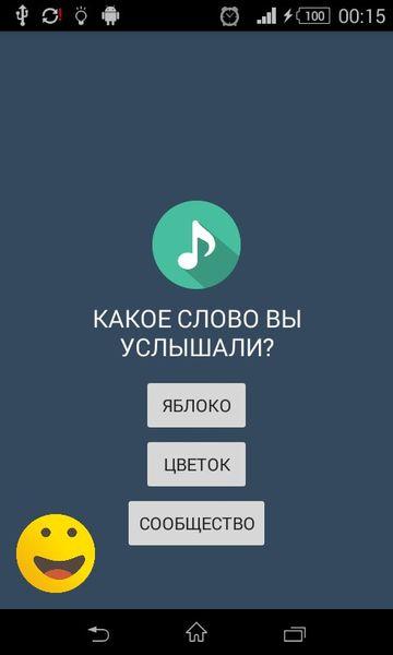 Скачать Самоучитель Иврита Учим Иврит на Андроид screen 1