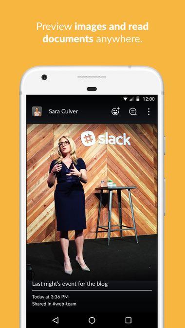 Скачать Slack на Андроид — Полная версия screen 2