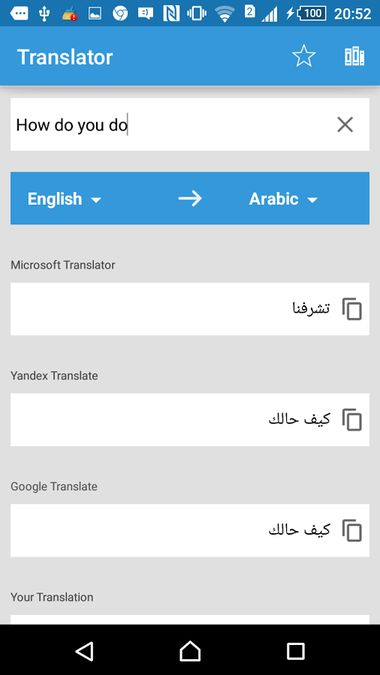 Скачать Translate Box: translations from all translators на Андроид — Полная версия screen 2