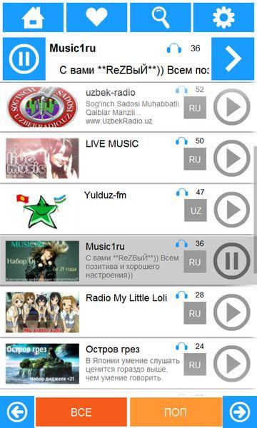 Скачать Volnorez Radio на Андроид — Последняя версия screen 2