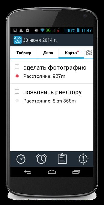 Скачать Запоминатор на Андроид — Полная версия screen 4