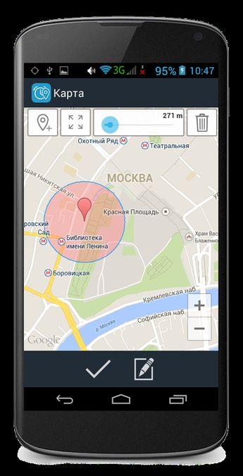 Скачать Запоминатор на Андроид — Полная версия screen 5