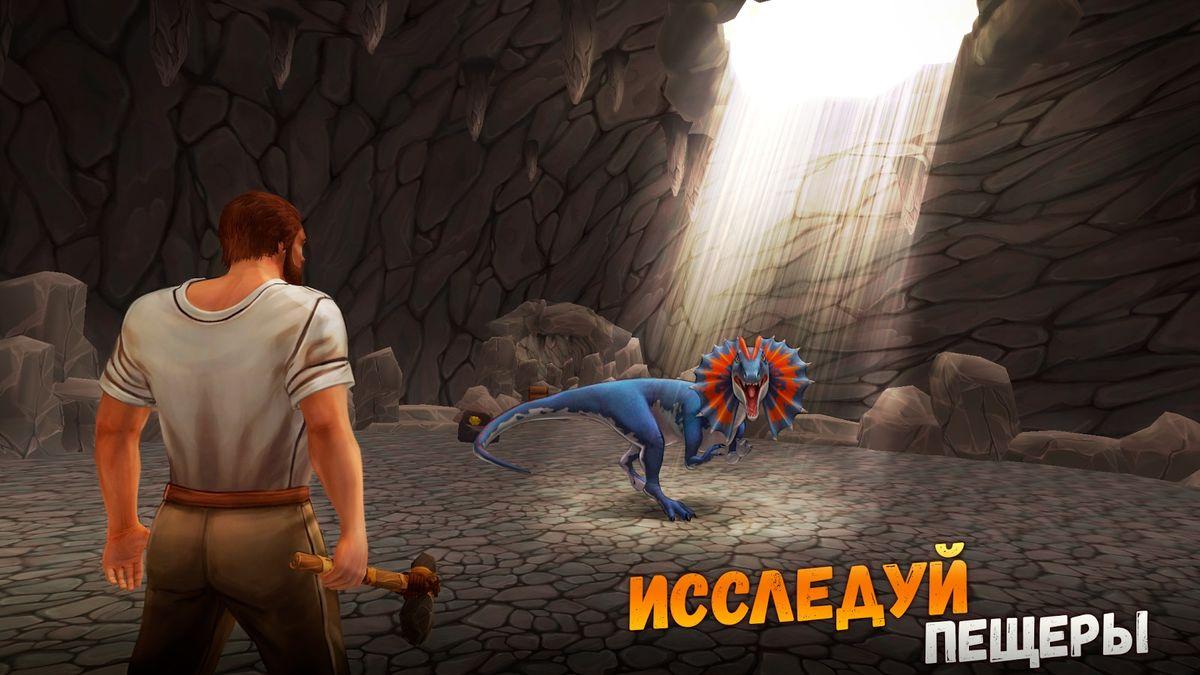 Скачать Jurassic Survival Island: ARK 2 Evolve на Андроид screen 2