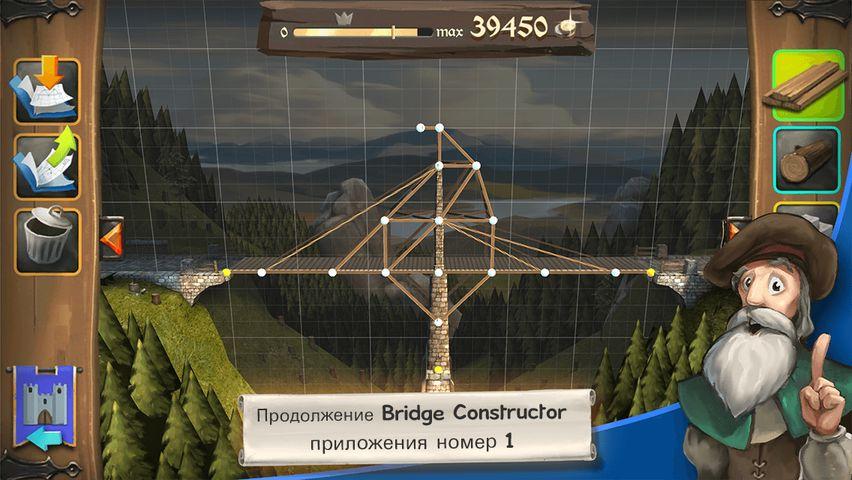 Скачать Bridge Constructor Medieval на Андроид — Русская версия screen 1