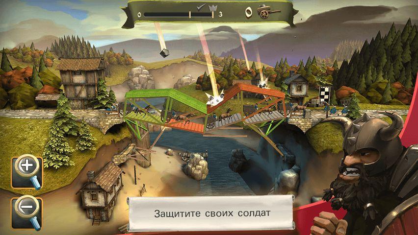 Скачать Bridge Constructor Medieval на Андроид — Русская версия screen 3