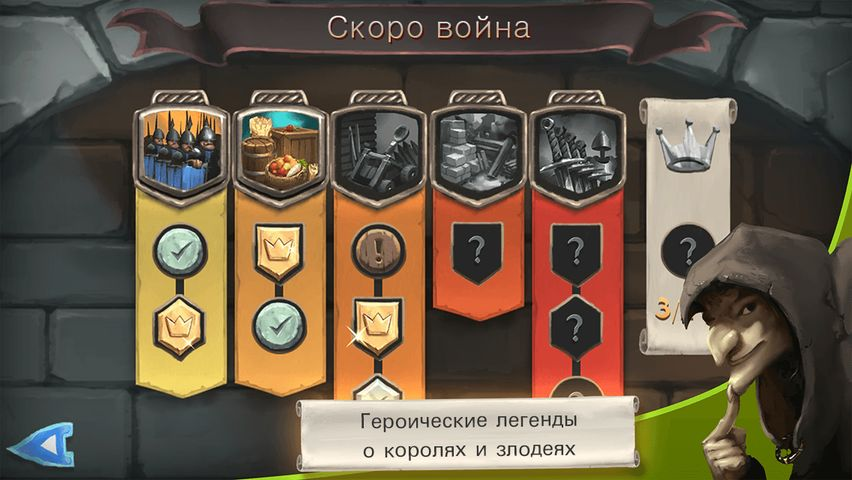 Скачать Bridge Constructor Medieval на Андроид — Русская версия screen 4