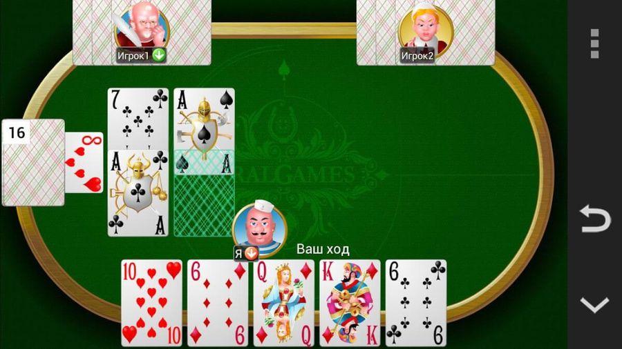 Скачать Сборник карточных игр на Андроид screen 4