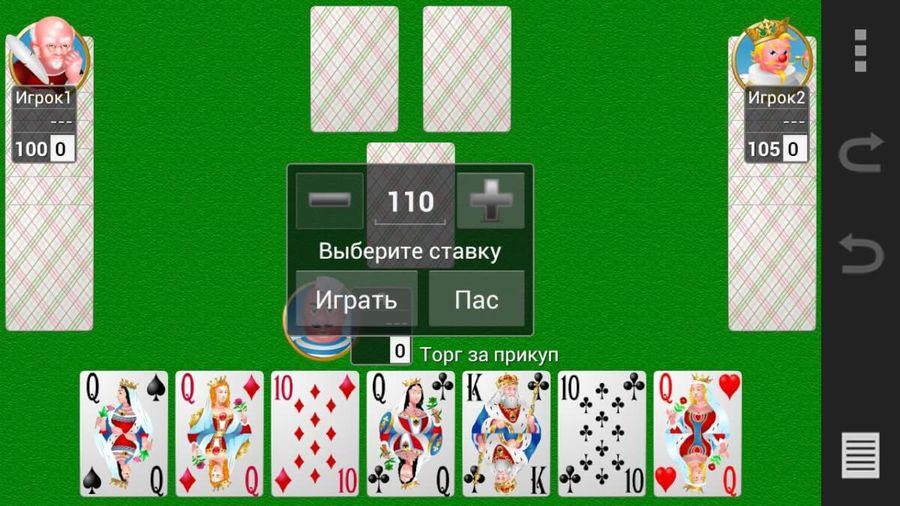 Скачать Сборник карточных игр на Андроид screen 3