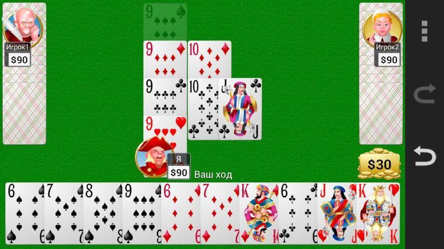 Скачать Сборник карточных игр на Андроид screen 2
