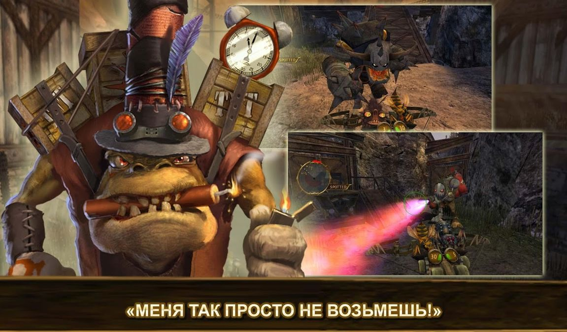 Скачать Oddworld: Stranger's Wrath на Андроид — Русская версия screen 2