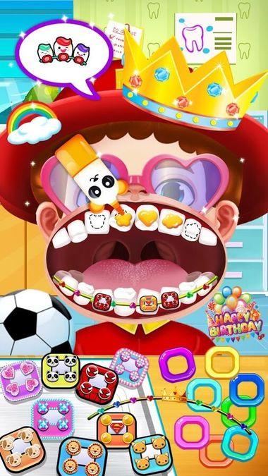 Скачать Дантист больница — crazy dentist game на Андроид screen 1