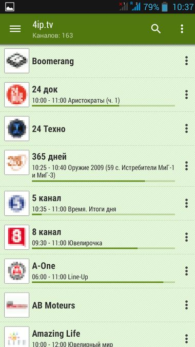 Скачать LAZY IPTV на Андроид — Последняя версия screen 3