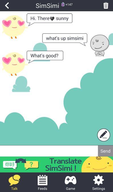 Скачать SimSimi на Андроид screen 1