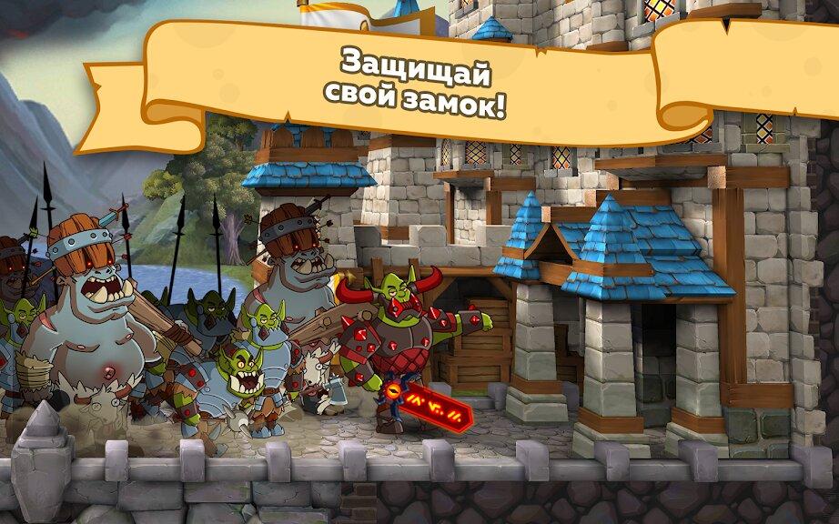 Скачать Hustle Castle на Андроид — Мод (Много Денег) screen 3