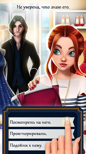 Скачать Игры про любовь — вампиры на Андроид screen 2