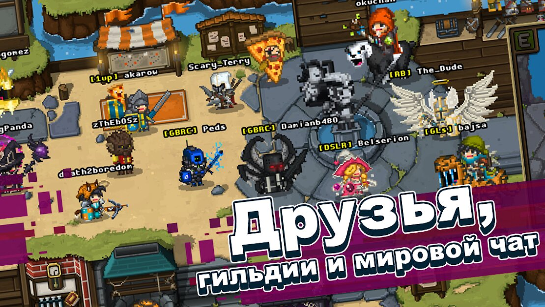 Скачать Bit Heroes на Андроид — Мод (Много Денег) screen 1