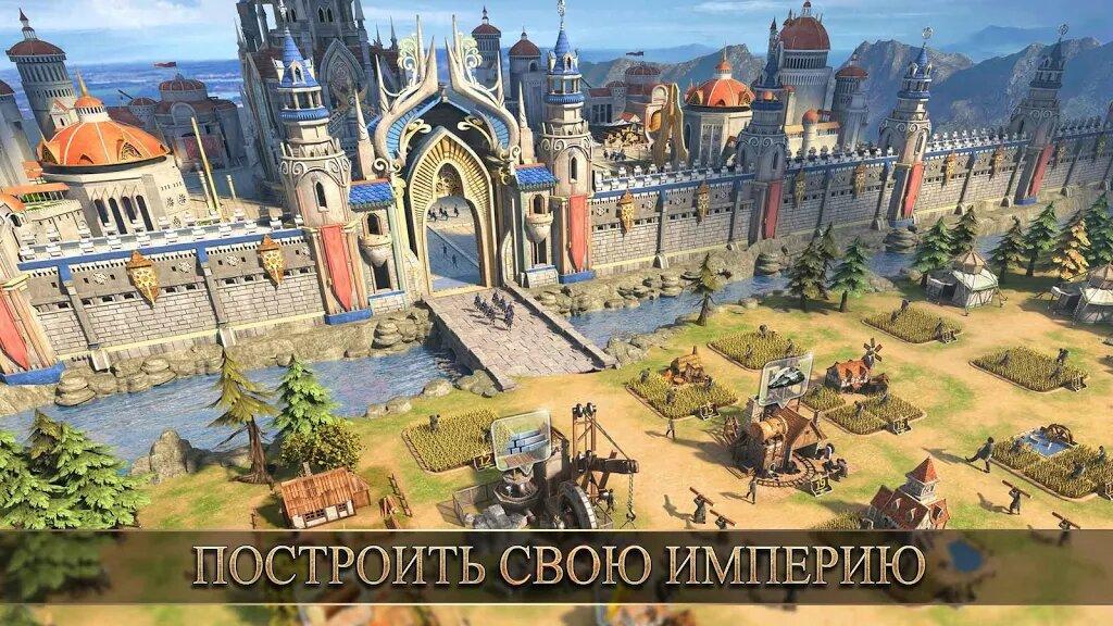 Скачать Rise of the Kings на Андроид — Встроенный кэш screen 4