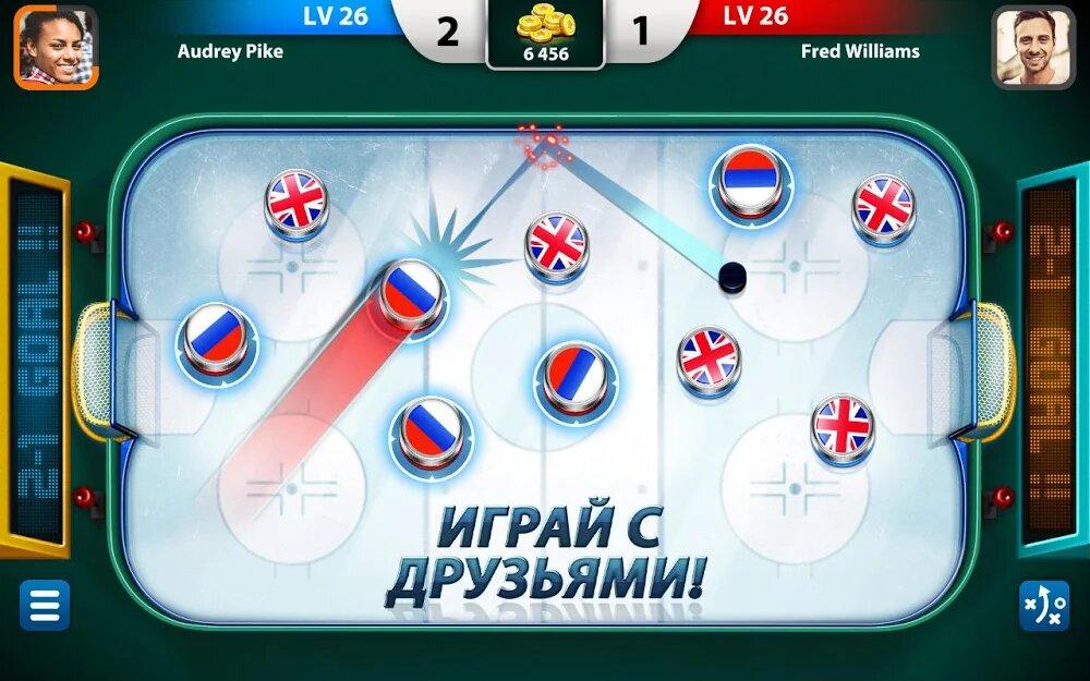 Скачать Hockey Stars на Андроид screen 3