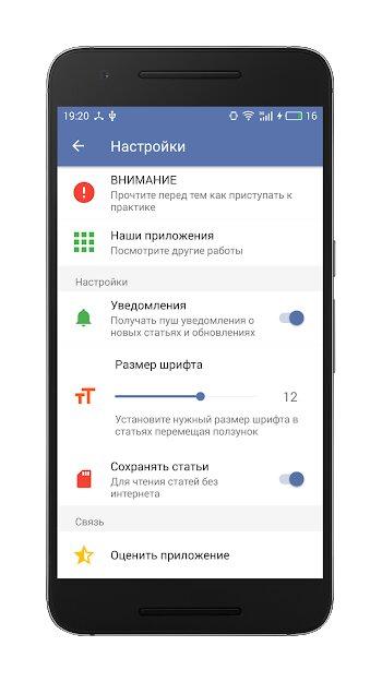Скачать Электроник на Андроид — Мод (Полный доступ) screen 2