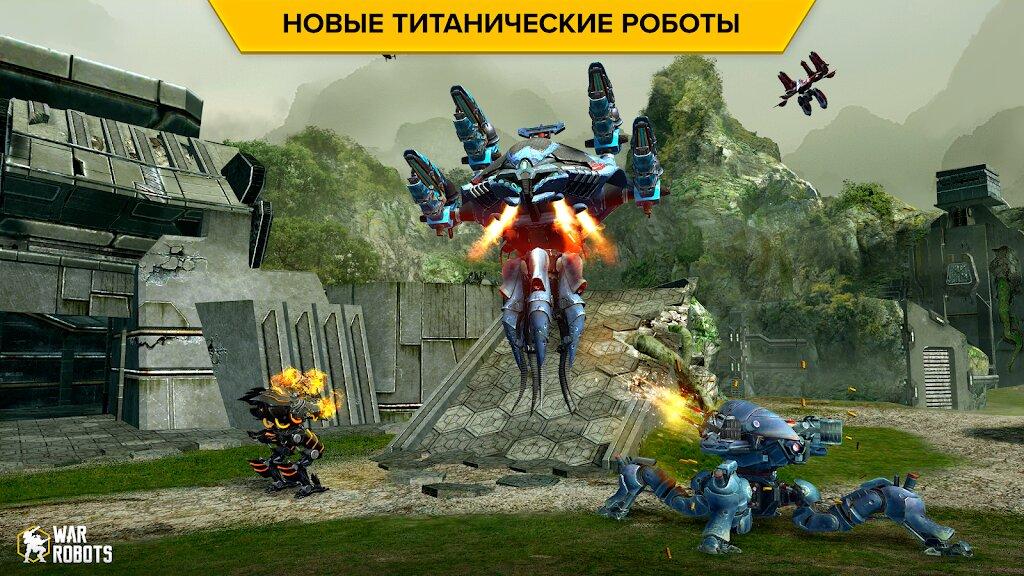 Скачать War Robots. Tactical action на Андроид — Мод (Много денег) screen 4