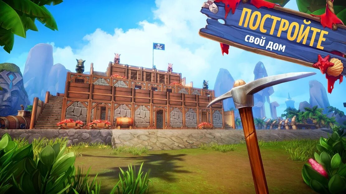 Скачать Survival Island: EVO 2 на Андроид — Мод (Полный доступ) screen 4