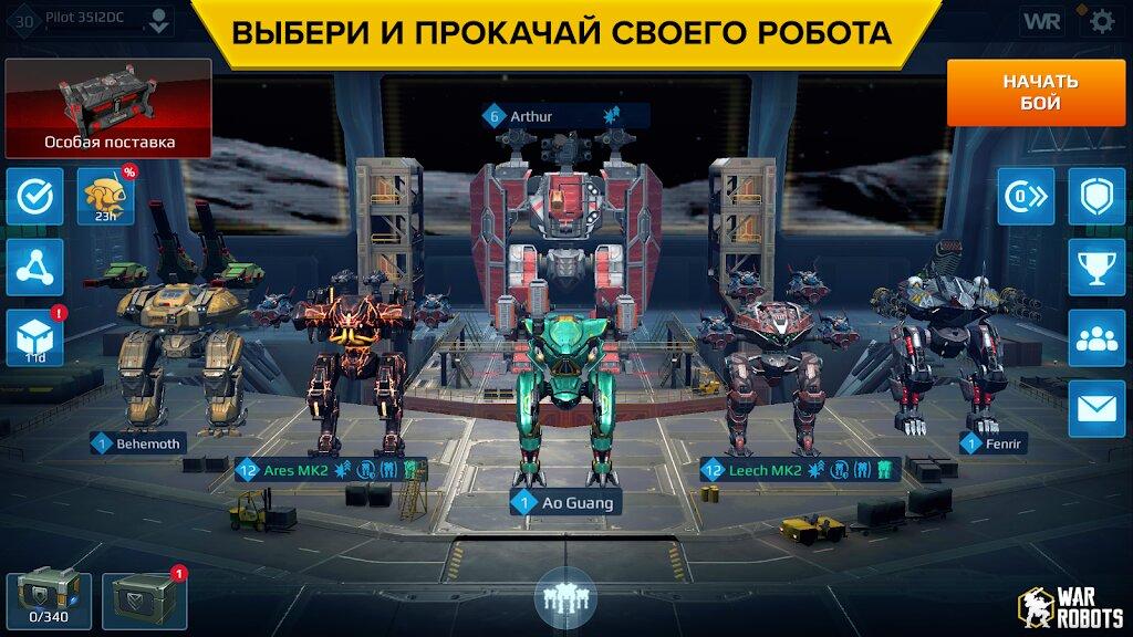 Скачать War Robots. Tactical action на Андроид — Мод (Много денег) screen 3