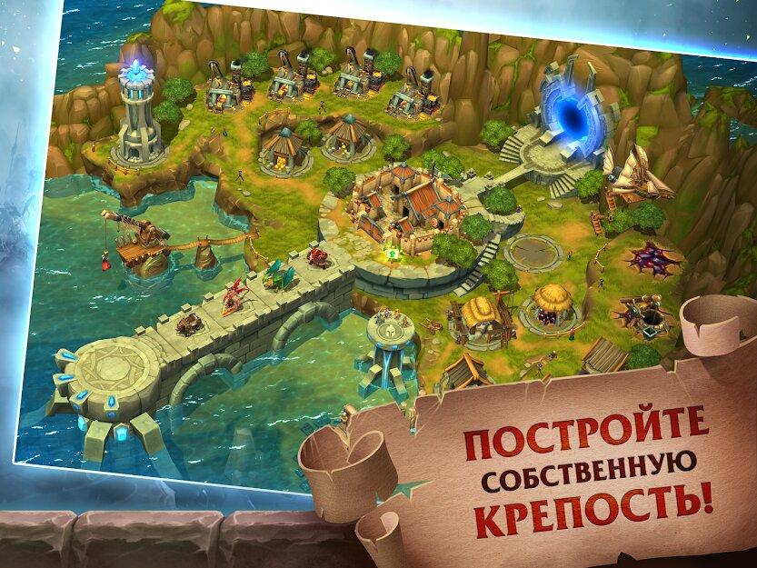 Скачать Forge of Glory на Андроид — Мод (Режим бога) screen 4