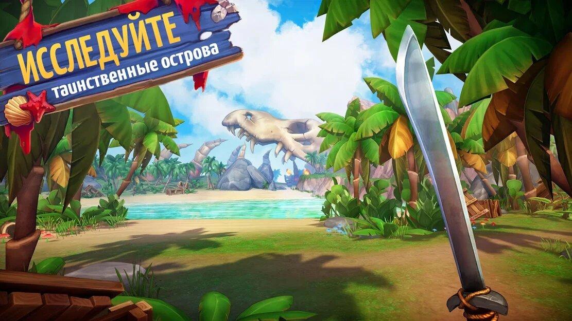 Скачать Survival Island: EVO 2 на Андроид — Мод (Полный доступ) screen 3
