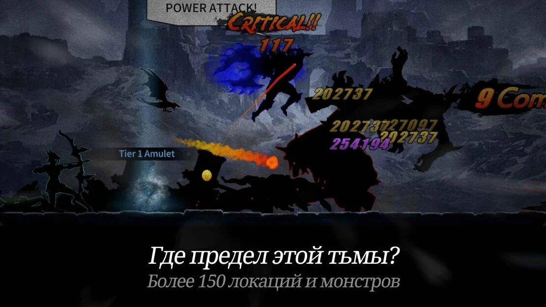 Скачать Темный Меч (Dark Sword) на Андроид — Мод (Много денег) screen 4