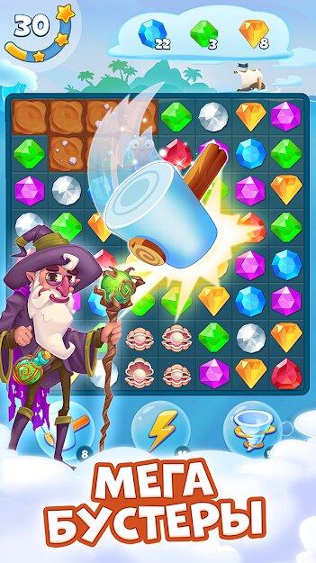 Скачать Сокровища Пиратов на Андроид — Мод (Много денег) screen 2