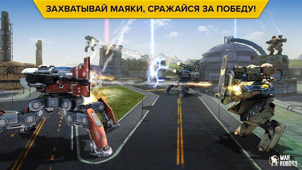 Скачать War Robots. Tactical action на Андроид — Мод (Много денег) screen 2