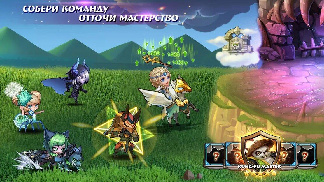 Soul Hunters на Андроид — Мод (Много денег) screen 2