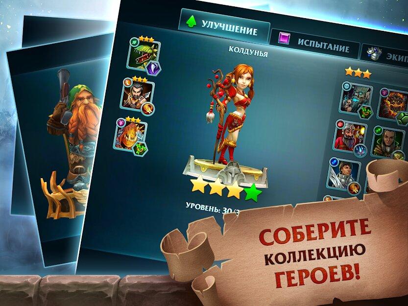 Скачать Forge of Glory на Андроид — Мод (Режим бога) screen 2
