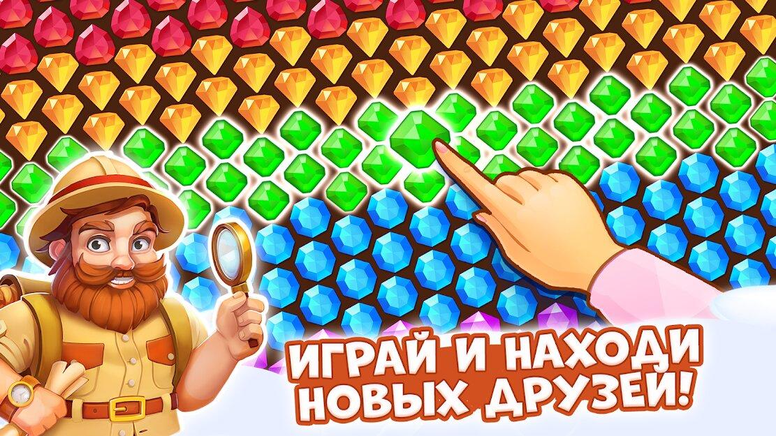 Скачать Сокровища Пиратов на Андроид — Мод (Много денег) screen 1