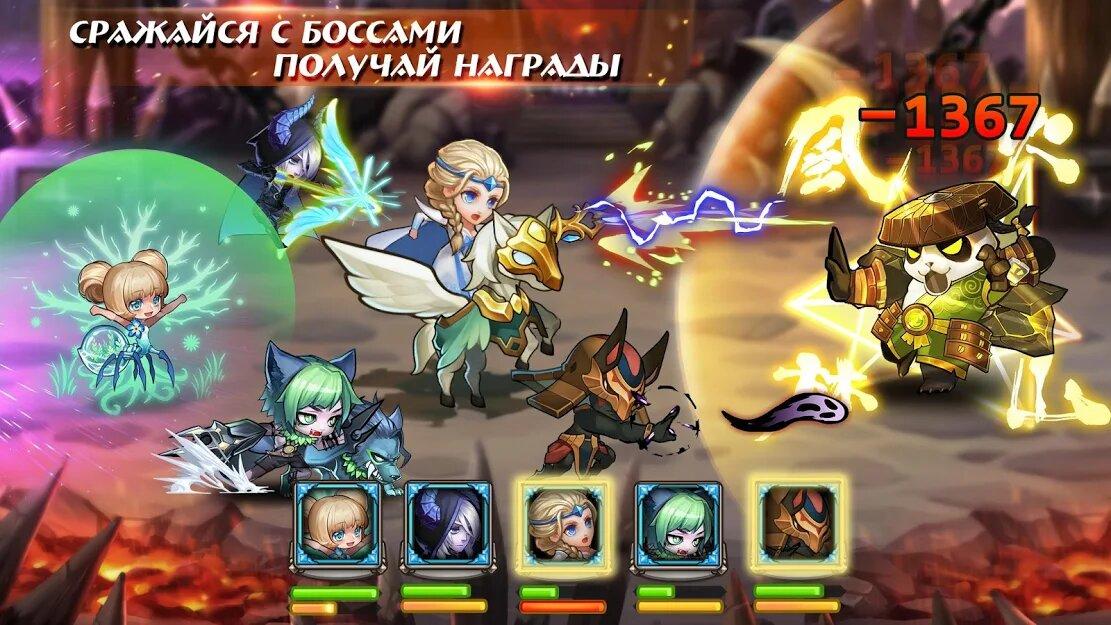 Soul Hunters на Андроид — Мод (Много денег) screen 1