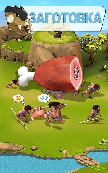 Скачать Brutal Age: Horde Invasion на Андроид screen 1