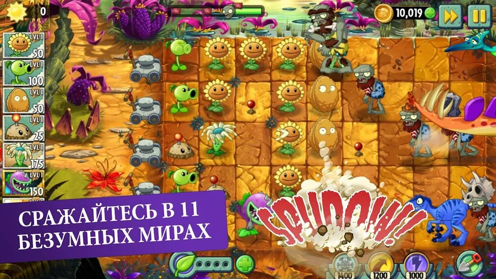 Скачать Plants vs Zombies™ 2 на Андроид — Мод (Много денег) screen 2
