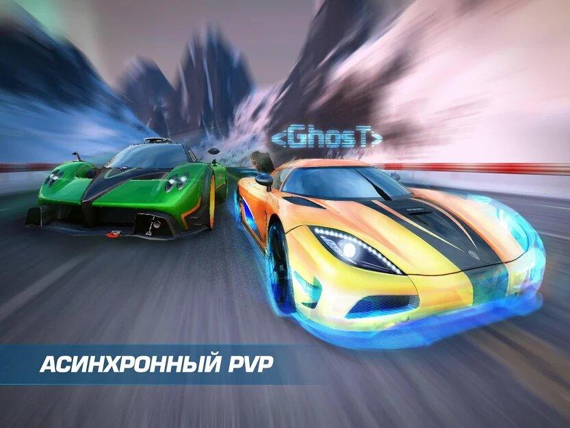 Скачать Asphalt Nitro на Андроид — Мод (Много денег) screen 3