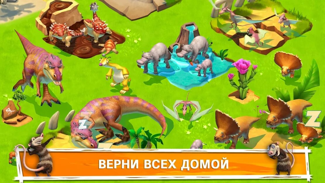 Скачать Ледниковый Период: Приключения на Андроид — Мод (Бесплатные покупки) screen 1