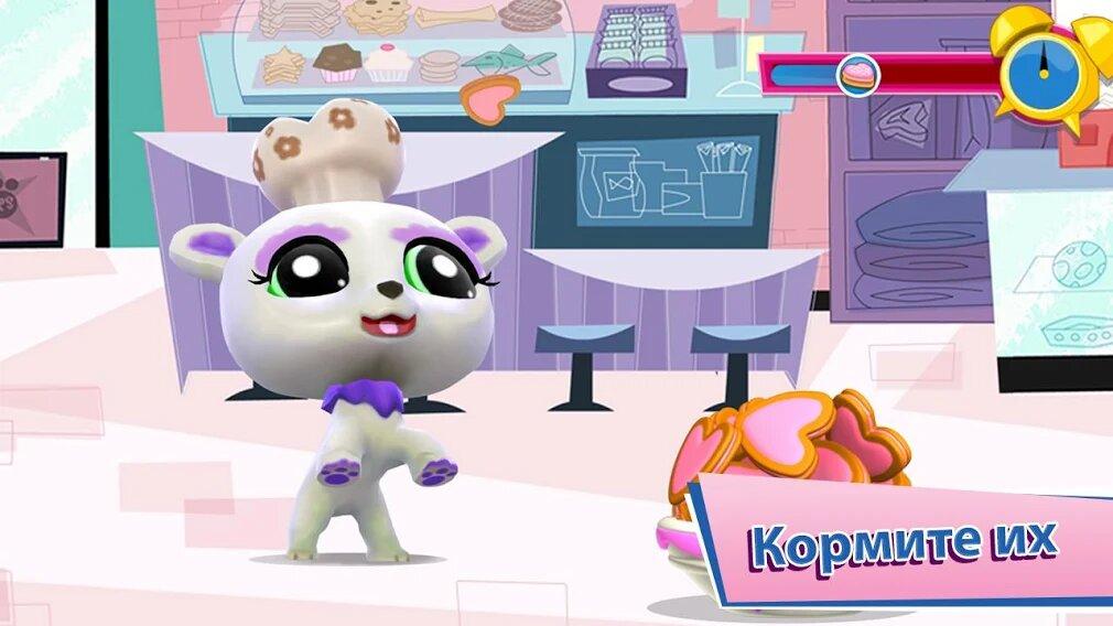 Скачать Littlest Pet Shop на Андроид — Мод (Много денег) screen 1
