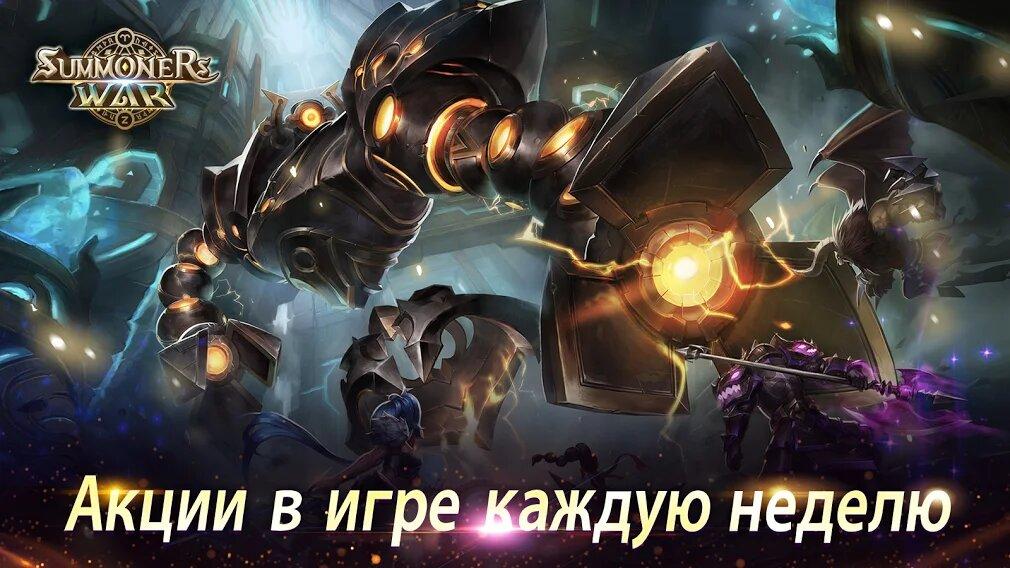 Скачать Summoners' War: Sky Arena на Андроид — Мод (Увеличенная атака) screen 4