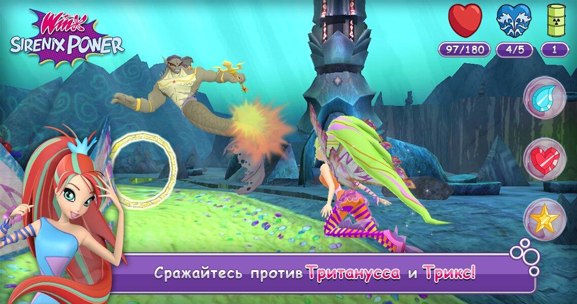Скачать Винкс Клуб: Винкс Сила Сиреникса на Андроид — Мод (Много сердец) screen 4