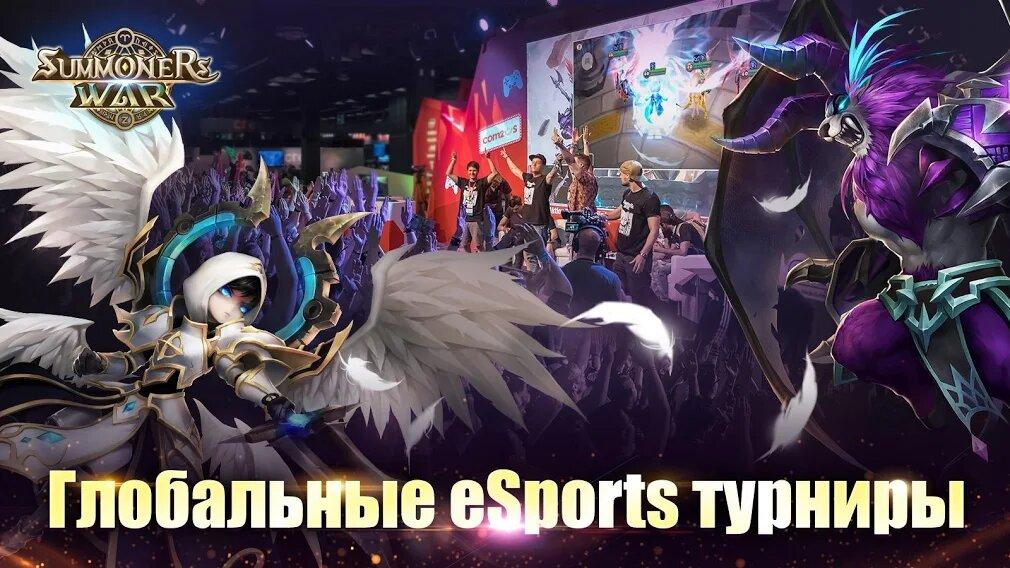 Скачать Summoners' War: Sky Arena на Андроид — Мод (Увеличенная атака) screen 3