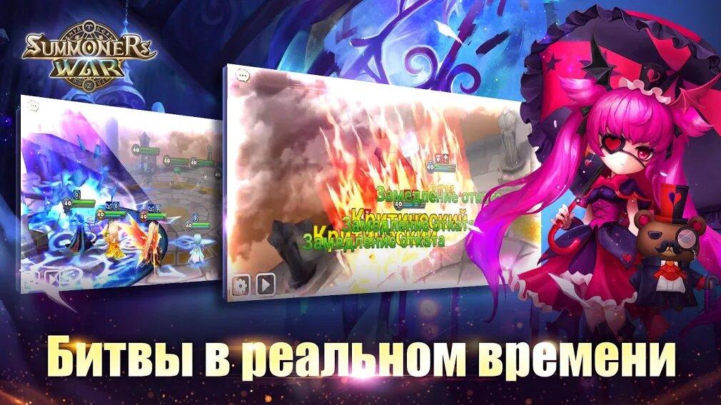Скачать Summoners' War: Sky Arena на Андроид — Мод (Увеличенная атака) screen 2