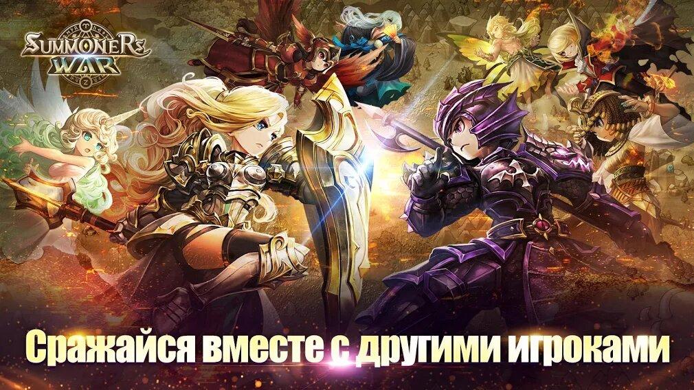 Скачать Summoners' War: Sky Arena на Андроид — Мод (Увеличенная атака) screen 1
