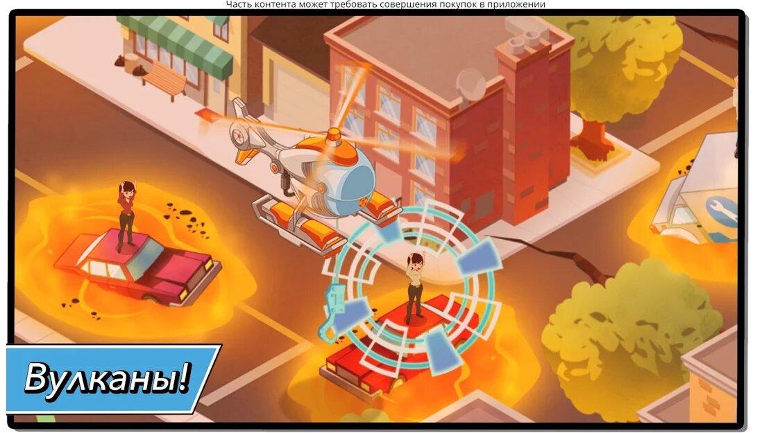 Скачать Transformers Rescue Bots: Приключения героев на Андроид — Мод (Полный доступ) screen 1